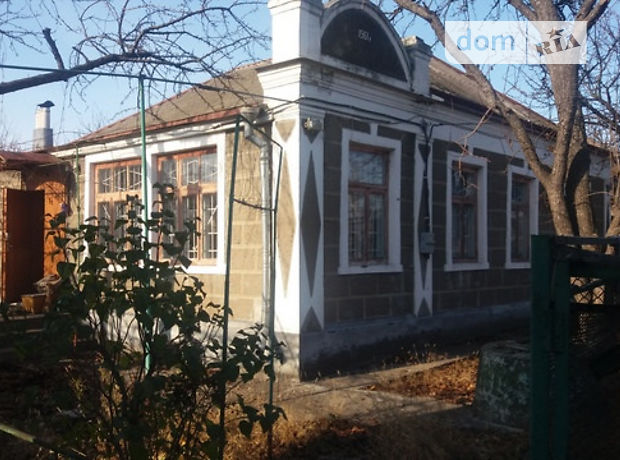 Продажа квартиры, 5 ком., Николаев, р‑н.Центральный, Флотская улица