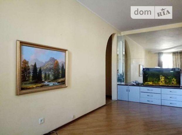 Продаж квартири, 5 кім., Миколаїв, р‑н.Центральний, Генерала Карпенка вулиця