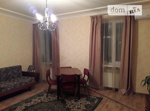 Продажа квартиры, 2 ком., Николаев, р‑н.Центральный, Героев Сталинграда проспект