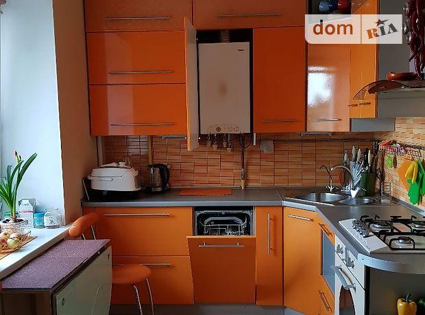 Продажа трехкомнатной квартиры в Николаеве, на ул. Инженерная район Центральный фото 1
