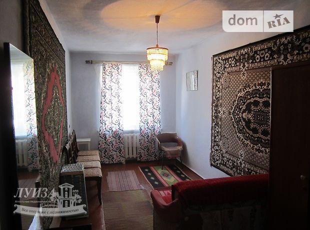 Продаж квартири, 2 кім., Миколаїв, р‑н.Центральний, Інженерна вулиця