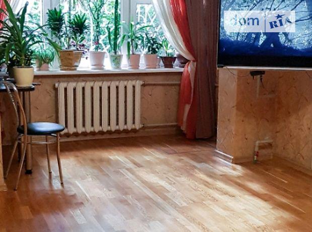 Продажа двухкомнатной квартиры в Николаеве, на ул. Колодезная 3, район Центральный фото 1