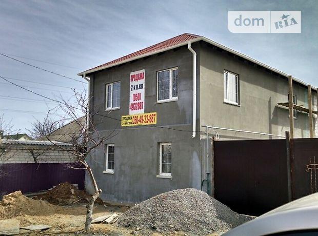 Продажа квартиры, 3 ком., Николаев, р‑н.Центральный, Котельная улица, дом 23