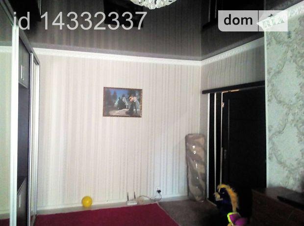 Продажа квартиры, 1 ком., Николаев, р‑н.Центральный, Лагерное Поле улица, дом 5