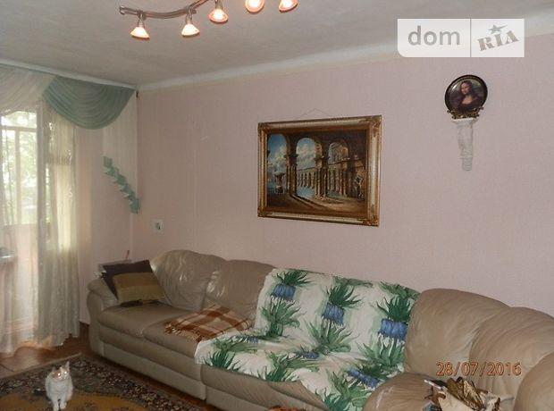 Продажа квартиры, 3 ком., Николаев, р‑н.Центральный, Малая Морская улица