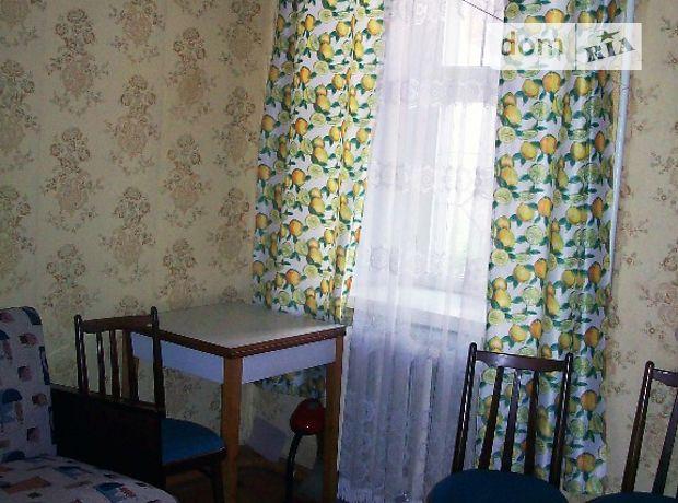 Продажа квартиры, 3 ком., Николаев, р‑н.Центральный, Московская улица