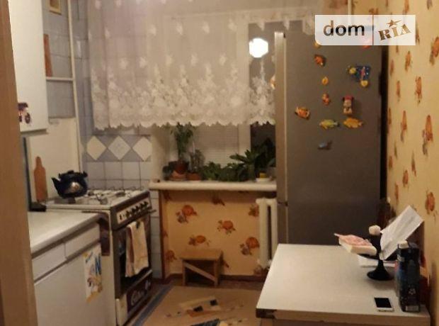 Продажа квартиры, 3 ком., Николаев, р‑н.Центральный, Парижской Коммуны улица, дом 1