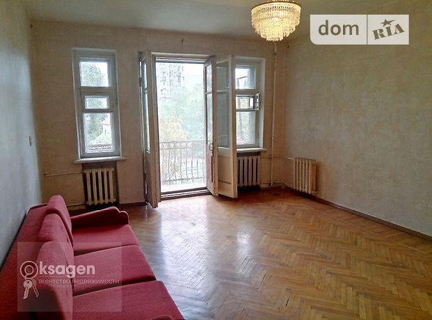 Продажа квартиры, 4 ком., Николаев, р‑н.Центральный, Пушкинская улица