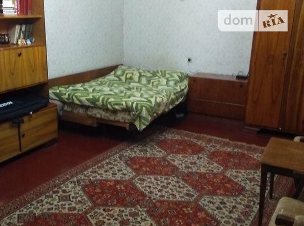 Продажа квартиры, 1 ком., Николаев, р‑н.Центральный, Рюмина улица