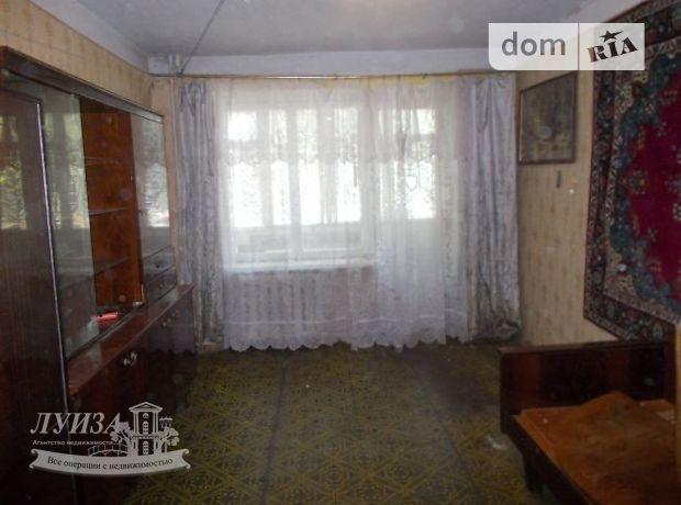 Продажа квартиры, 3 ком., Николаев, р‑н.Центральный, Садовая (Центр) улица