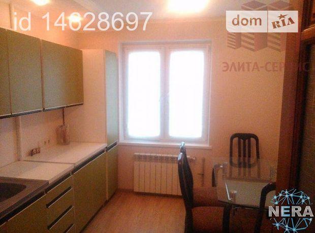 Продаж квартири, 3 кім., Миколаїв, р‑н.Центральний, Садова (Центр) вулиця