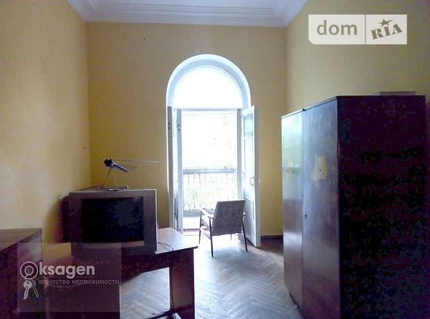 Продажа квартиры, 2 ком., Николаев, р‑н.Центральный, Советская (Центр) улица
