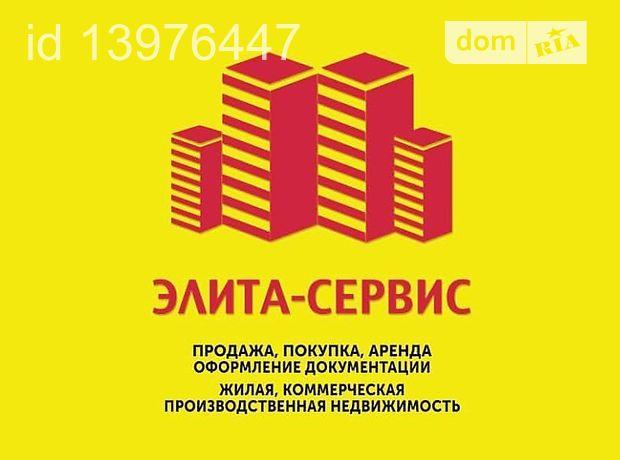 Продаж квартири, 2 кім., Миколаїв, р‑н.Центральний, Радянська (Центр) вулиця