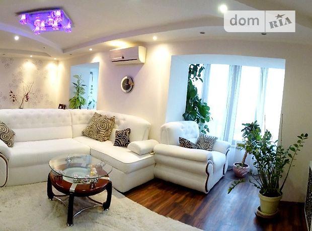 Продажа трехкомнатной квартиры в Николаеве, на Садовая 42а, район Центральный фото 1