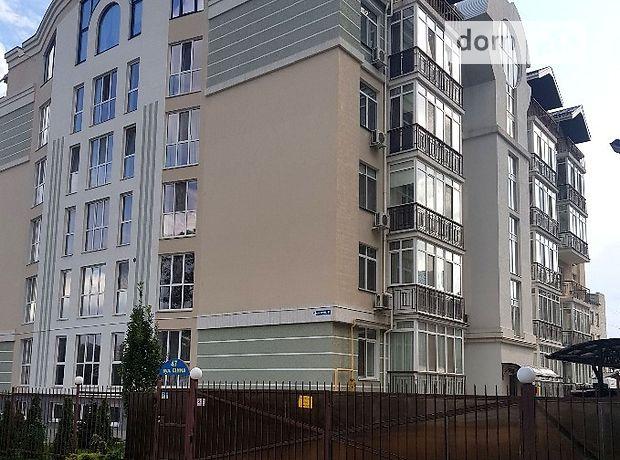 Продажа двухкомнатной квартиры в Николаеве, на Сенная район Центральный фото 1