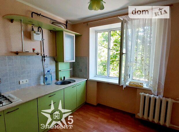 Продажа двухкомнатной квартиры в Николаеве, район Центральный фото 1