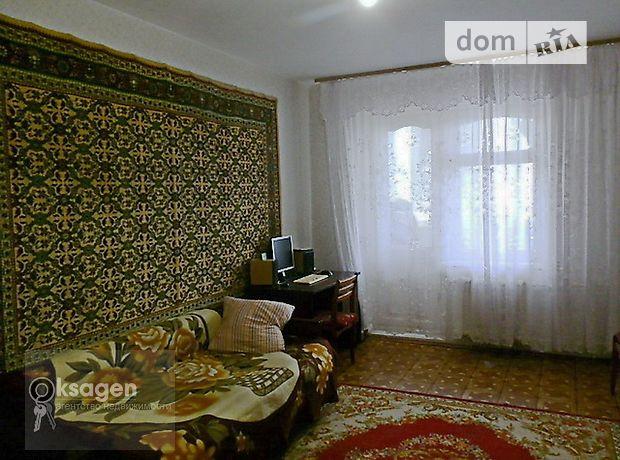 Продажа квартиры, 2 ком., Николаев, р‑н.Центральный