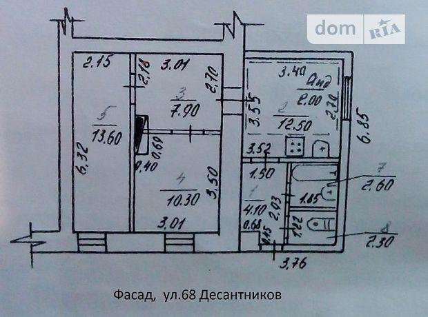 Продажа квартиры, 3 ком., Николаев, р‑н.Центральный, 68 Десантников улица