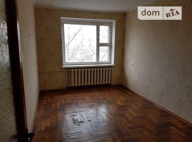 Продаж квартири, 4 кім., Миколаїв, р‑н.Центральний, Соборная