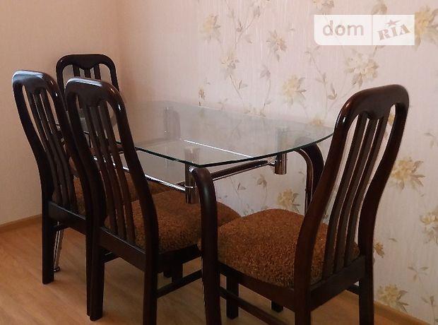 Продажа квартиры, 3 ком., Николаев, р‑н.Центральный, прЛенина