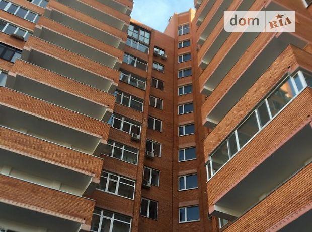 Продажа квартиры, 3 ком., Николаев, р‑н.Центральный