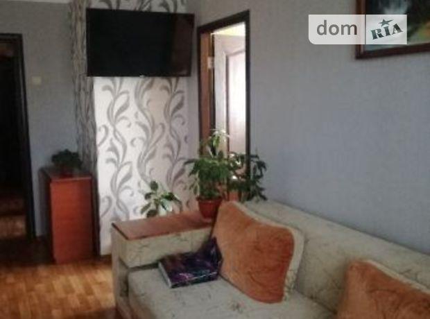 Продажа квартиры, 3 ком., Николаев, р‑н.Центральный, Рабочая