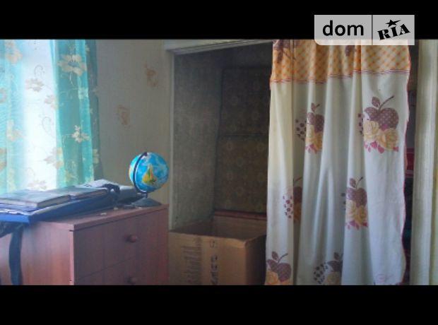 Продажа квартиры, 2 ком., Николаев, р‑н.Центральный, Эвис