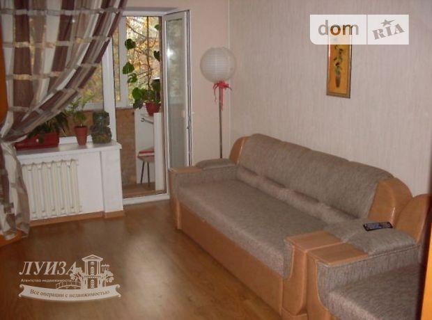 Продажа квартиры, 2 ком., Николаев, р‑н.Центральный, Дзержинского