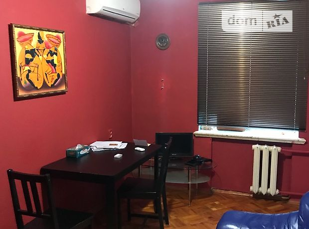 Продажа четырехкомнатной квартиры в Николаеве, на 3 слободская район Центральный фото 1