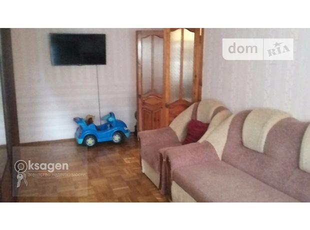Продажа квартиры, 3 ком., Николаев, ул. Гражданская