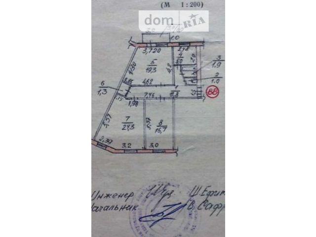 Продажа квартиры, 3 ком., Николаев, р‑н.Заводской, Фрунзе /Шоссейная