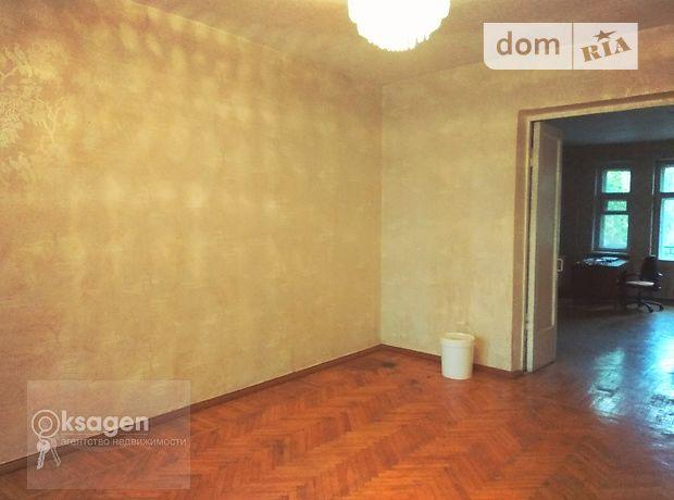 Продажа квартиры, 4 ком., Николаев, р‑н.Заводской, Пушкинская улица