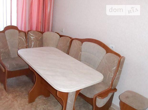 Продажа квартиры, 3 ком., Николаев, р‑н.Заводской, Садовая (Центр) улица