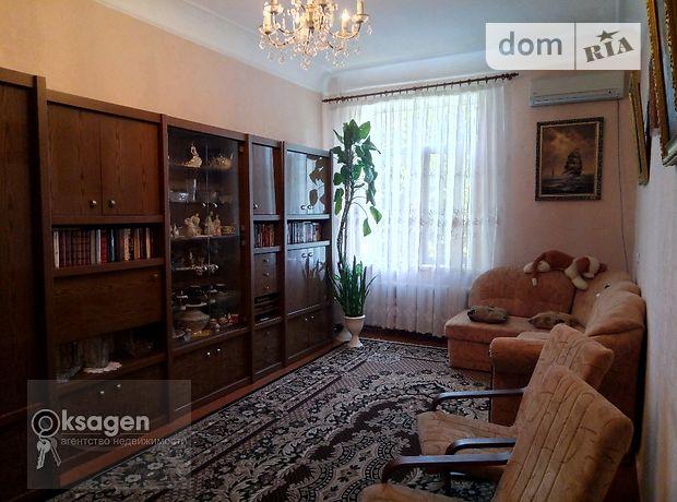 Продажа квартиры, 2 ком., Николаев, р‑н.Заводской, Террасная улица