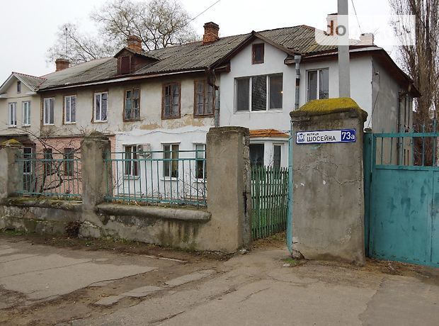 Продажа квартиры, 2 ком., Николаев, р‑н.Заводской