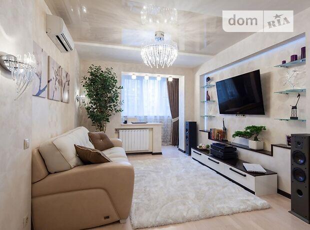 Продажа двухкомнатной квартиры в Николаеве, фото 1