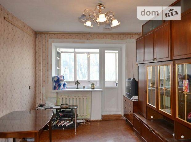 Продажа трехкомнатной квартиры в Николаеве, фото 1