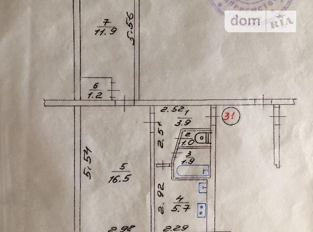 Продажа квартиры, 2 ком., Днепропетровская, Никополь, c.Каменское, Строителей , дом 14
