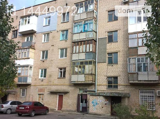 Продажа квартиры, 2 ком., Херсонская, Новая Каховка, Горького улица, дом 38