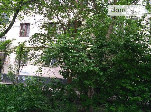 Продажа квартиры, 3 ком., Херсонская, Новая Каховка, Пионерская улица