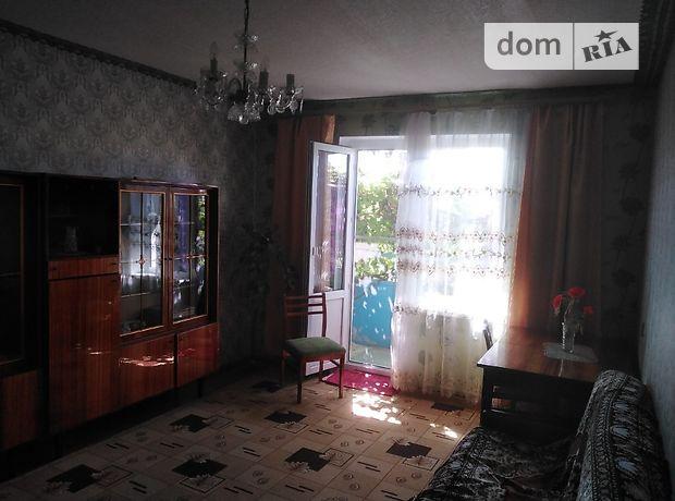 Продажа трехкомнатной квартиры в НоваяКаховке, район Таврийск фото 1
