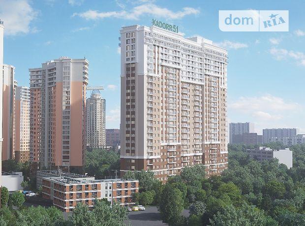 Продажа двухкомнатной квартиры в Одессе, на Генуэзская улица район Аркадия фото 1