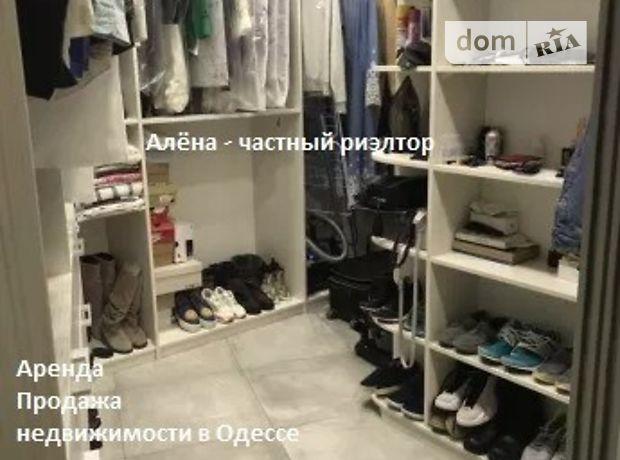 Продажа двухкомнатной квартиры в Одессе, на ул. Литературная 1, район Аркадия фото 1