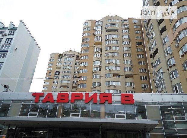 Продажа квартиры, 3 ком., Одесса, р‑н.Аркадия, Маршала Говорова улица