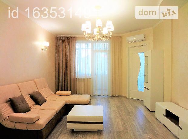 Продажа трехкомнатной квартиры в Одессе, на дор. Фонтанская район Большой Фонтан фото 1