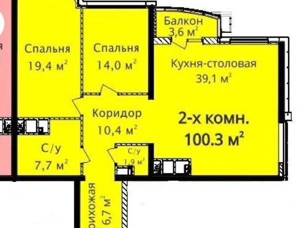 Продажа трехкомнатной квартиры в Одессе, на просп. Гагарина 9/3,, кв. 270, район Большой Фонтан фото 1