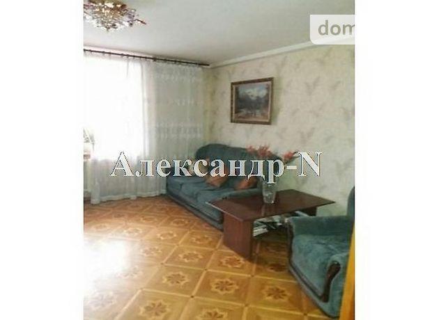 Продажа квартиры, 3 ком., Одесса, р‑н.Большой Фонтан, Сегедская улица