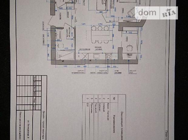 Продажа квартиры, 1 ком., Одесса, р‑н.Большой Фонтан, Зоопарковая улица, дом 8