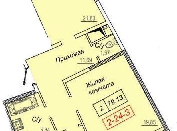 Продажа двухкомнатной квартиры в Одессе, на Леваневского      район Большой Фонтан фото 1