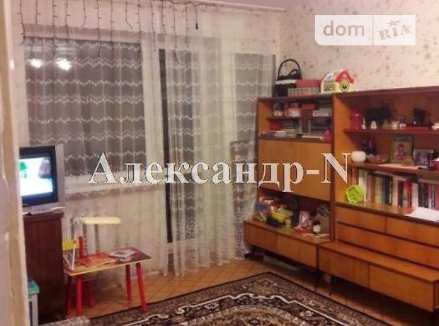Продаж квартири, 2 кім., Одеса, р‑н.Черемушки, Гайдара вулиця